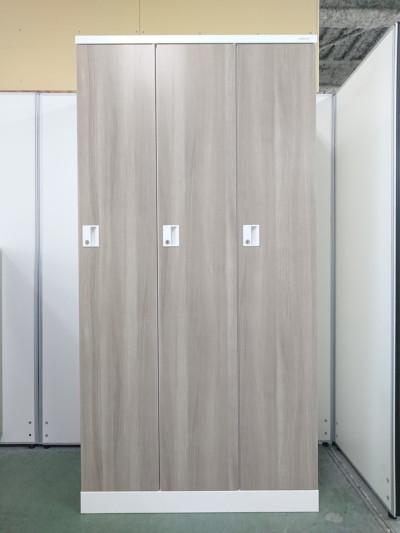 オカムラ レスピアシリーズ 3人用ロッカー 4573AZ W900xD515xH1790mm アウトレット品