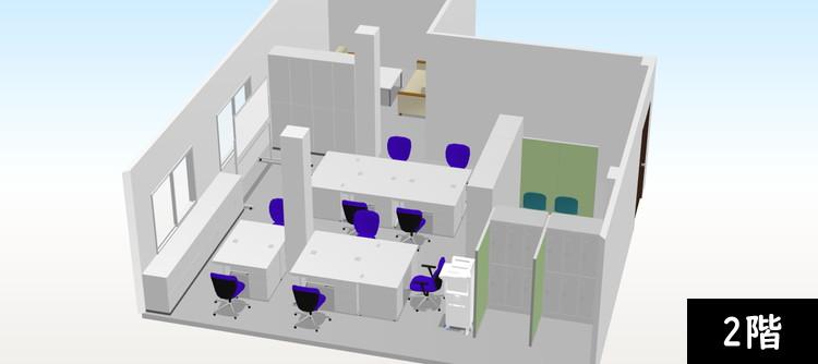 【追加納品】事例3 事務所+研修室(2フロア分) 2