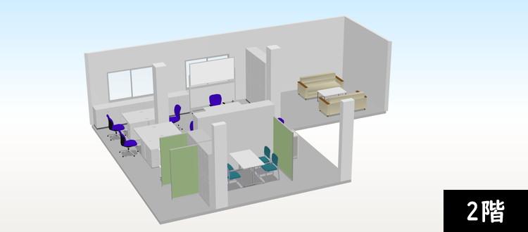 【追加納品】事例3 事務所+研修室(2フロア分) 3