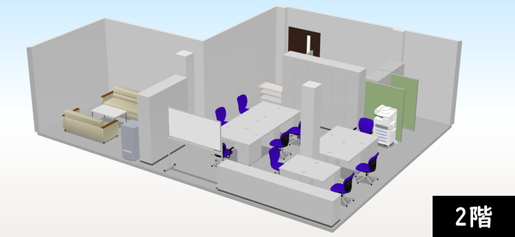【追加納品】事例3 事務所+研修室(2フロア分) 1