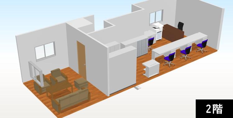 【追加納品】事例4 事務所+収納室(2フロア分) 6