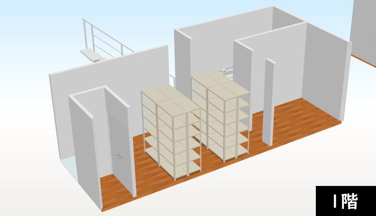 【追加納品】事例4 事務所+収納室(2フロア分) 3