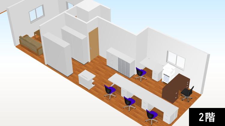 【追加納品】事例4 事務所+収納室(2フロア分) 4